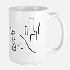 new York the statue of Liberty empire skyscra Mugs