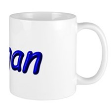 Logan Unique Personalized Mug