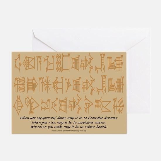 Auspicious Omens Holiday Card