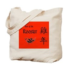 Unique Year of the rooster Tote Bag