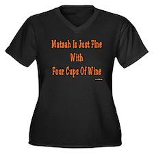 Matzah & Win Women's Plus Size V-Neck Dark T-Shirt