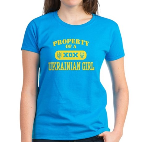 Property of a Ukrainian Girl Women's Dark T-Shirt