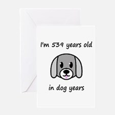 77 dog years 2 - 2 Greeting Cards