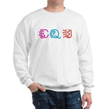 CQU Sweatshirt