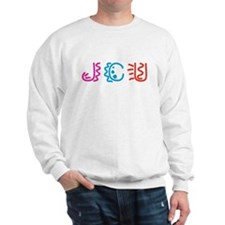 JCU Sweatshirt