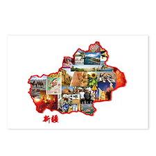 Xinjiang Postcards (pack of 8)