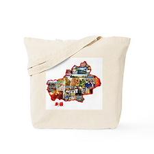 Xinjiang Tote Bag