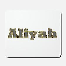 Aliyah Gold Diamond Bling Mousepad