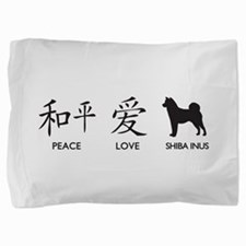 chinesepeace.png Pillow Sham