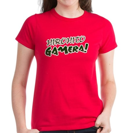 Hirohito Gamera! Women's Dark T-Shirt