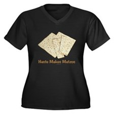 Haste Makes Women's Plus Size V-Neck Dark T-Shirt