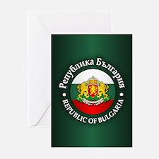 Bulgaria Greeting Cards