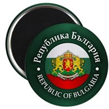 Bulgaria Magnets
