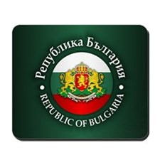 Bulgaria Mousepad