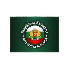 Bulgaria 5'x7'Area Rug