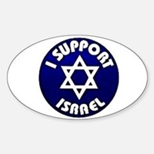 I Support Israel - Star of David Decal