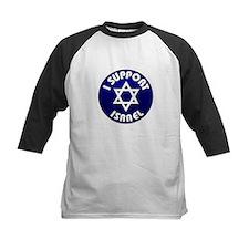I Support Israel - Star of David Baseball Jersey