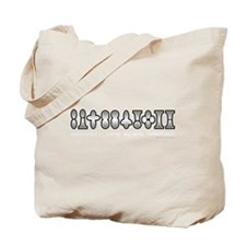 Roswell UFO Alien Writing Tote Bag