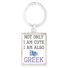Cute Greek Portrait Keychain