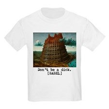 Dont be a dick T-Shirt