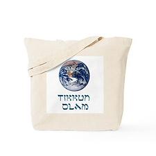 Tikkun Olam Tote Bag