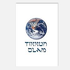 Tikkun Olam Postcards (Package of 8)