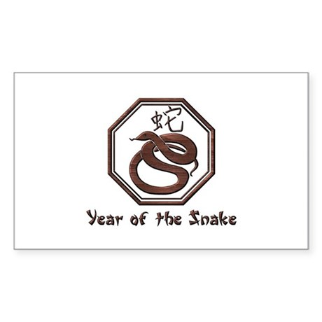 Year of the Snake Rectangle Sticker
