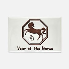 Year of the Horse Rectangle Magnet (10 pack)
