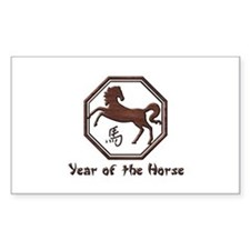 Year of the Horse Rectangle Decal