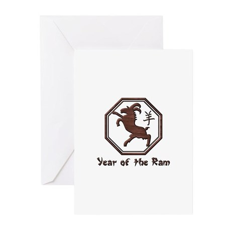 Year of the Ram Greeting Cards (Pk of 10)