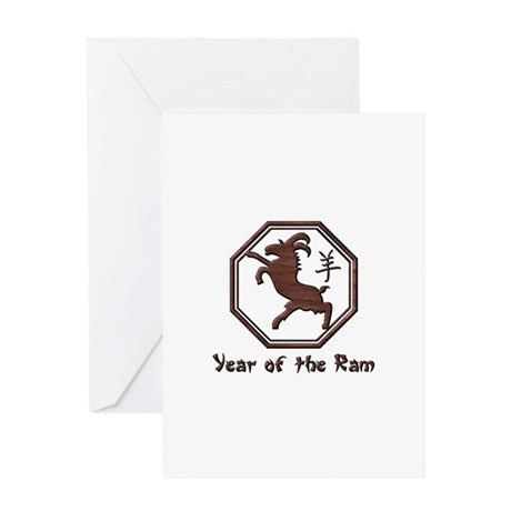 Year of the Ram Greeting Card