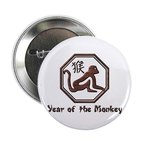 Year of the Monkey Button