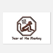 Year of the Monkey Postcards (Package of 8)