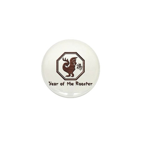 Year of the Rooster Mini Button