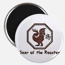 """Year of the Rooster 2.25"""" Magnet (10 pack)"""