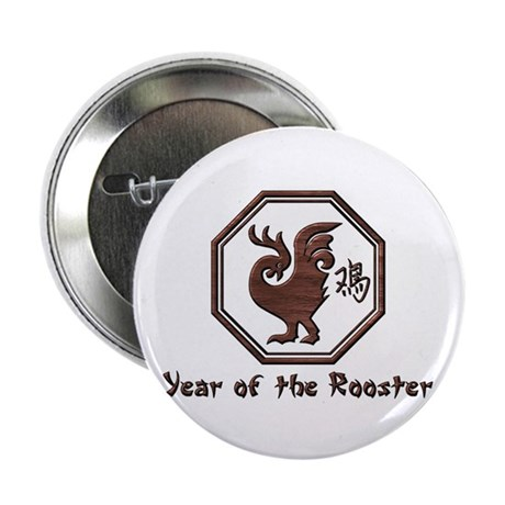 """Year of the Rooster 2.25"""" Button (10 pack)"""