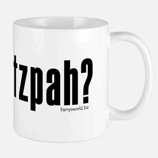 got chutzpah? Mug