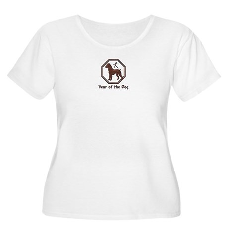 Year of the Dog Women's Plus Size Scoop Neck T-Shi