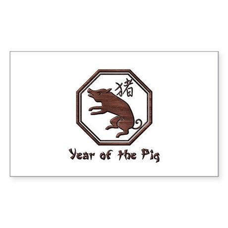 Year of the Pig Rectangle Sticker