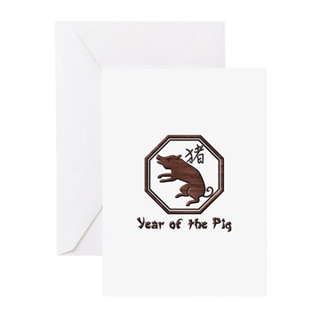 Year of the Pig Greeting Cards (Pk of 10)