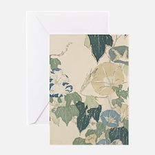 Morning Glories by Hokusai Greeting Card