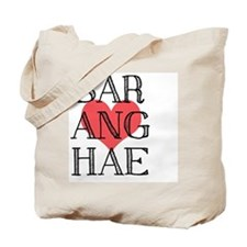Saranghae Tote Bag