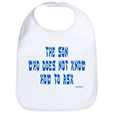 The Son Who Can't Ask Passover Bib