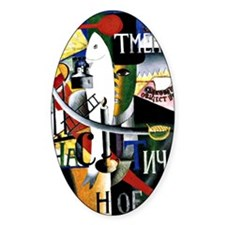 Malevich - Englishman in Moscow Decal