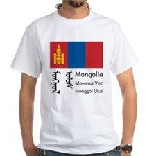 Mongolia - DS T-Shirt