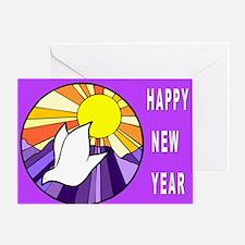 Jewish New Year of Peace Greeting Card