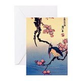 Hokusai Greeting Cards (10 Pack)