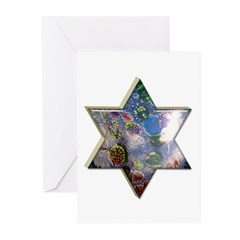 Rosh Hashanah Cards (Pk of 20)