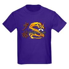 Shaolin Kanji Dragon Style Kid's Dark T-Shirt