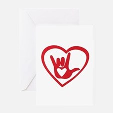 I love you with all my heart Greeting Cards